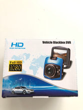 Bilkamera Vehicle Blackbox DVR Full HD 1