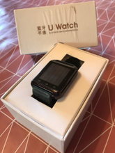 Tooch Watch Android system