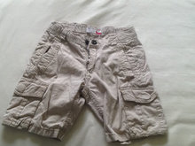 Name It shorts str. 104