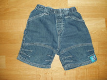 Name it shorts str. 74
