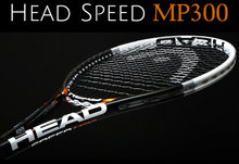 Head Speed MP300. Aalborg