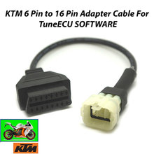 KTM Adapter Cable For 6 Pin To 16 Pin