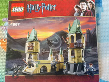 Lego harry potter, 4867 hogwarts