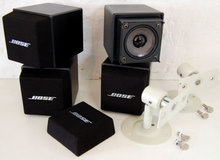 Bose Acousticmass Cube System AM- 5