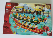 80103 LEGO Exclusives Dragon Boat Race