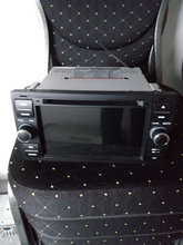 Ford Android Radio