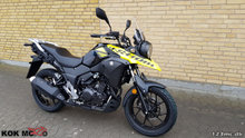 Suzuki DL 250 V-Strom ABS Adventure Edition