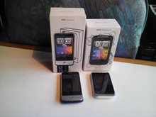 2 for 1 pris Bytte m store DS smartphone
