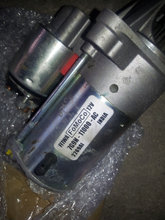 ford fusion starter
