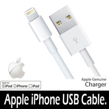 iPhone kabler & USB Power Adaptere